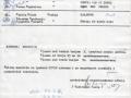 2016-06-29 Popis izvođača za Međimurske popevke 1977. godine s bilješkama Matije Grabrovića (iz dokumentacije EO).   (2)