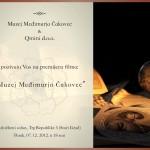 Promocija filma Muzej Međimurja Čakovec