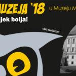 Noć muzeja 2018. - sport u Međimurju